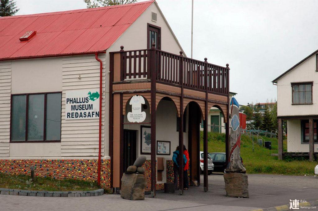 Antiga sede do museu, inaugurado em 1997